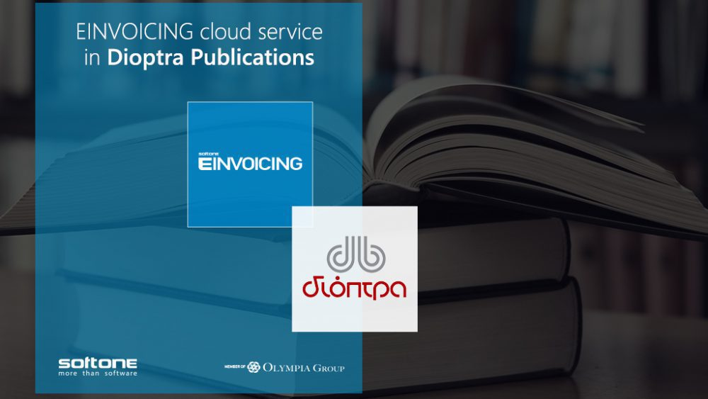 Dioptra Publications has chosen SoftOne EINVOICING