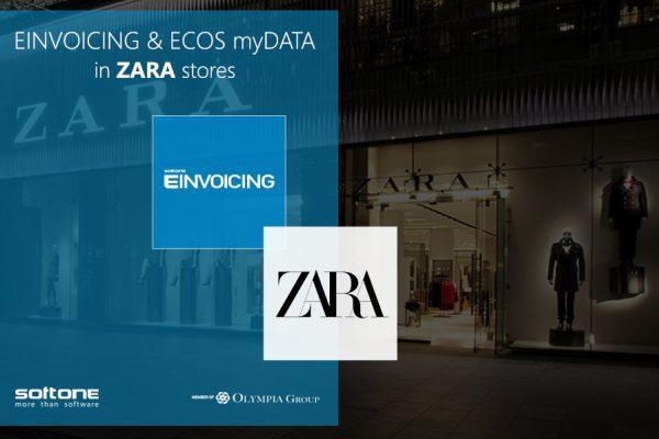 SoftOne EINVOICING & myDATA in ZARA stores
