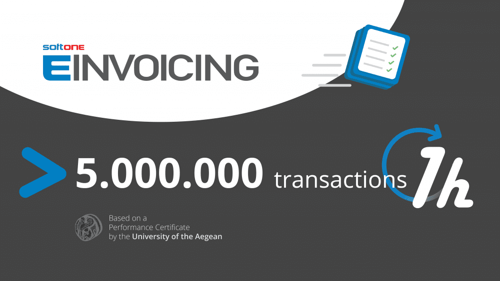 SoftOne EINVOICING: Performance Certificate by the University of the Aegean